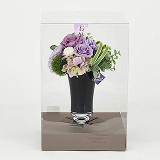 【佛坛装饰】 礼品 永生花 佛花 假花 装饰花 紫水
