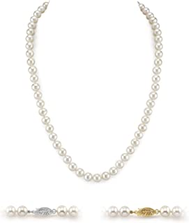 THE PEARL SOURCE 14K 金 5.0-5.5mm AAAA 品质白色淡水养殖珍珠项链适合女士,50.8cm Matinee 长度