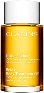 Clarins 娇韵诗 HUILE RELAX
