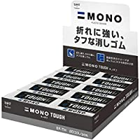 Tombow 橡皮擦 Mono Tough 20个 EF-TH-20P