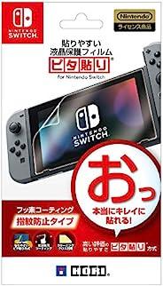 Hori 【适用于任天堂 Switch】液晶保护膜 保护膜 容易粘贴 适用于任天堂 Switch