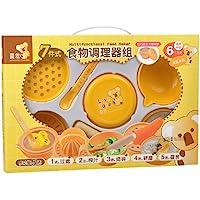 喜多 辅食研磨器七件式 喜多食物调理器组 H31200喜多婴儿用品