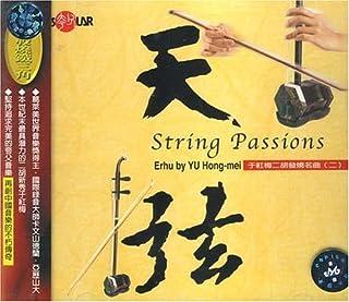 进口CD:天弦 于红梅二胡发烧名曲2(CD)SMCD-1011
