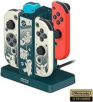 【任天堂许可产品】Pocket Monster Joy-Con充电座+PC硬壳套装 for Nintendo Switch【适用于任天堂Switch】