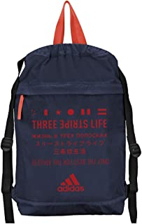 Adidas 阿迪达斯中性款扩音器隔音双肩包