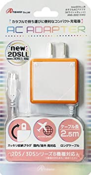 new2DSLL/2DS/new3DSLL/new3DS/3DSLL/3DS/DSiLL/DSi用彩色AC适配器 (白色×橙)
