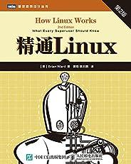 精通Linux(第2版) (图灵程序设计丛书)