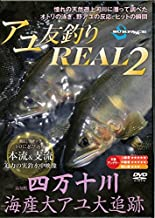 SURFAAACE(维持) 阿育友垂钓REAL2