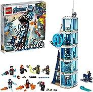 LEGO 乐高 漫威超级英雄 复仇者联盟总部大厦之战 76166