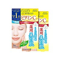 KOSE 高絲 Clear Turn 美白肌膚面膜 維生素C 5片 2盒 附贈品