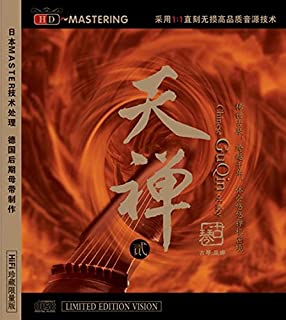 巫娜•古琴:天禅2(CD)