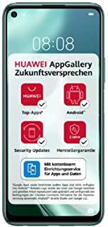 HUAWEI 华为 P40 lite 5G 双卡智能手机 BUNDLE (16.51 厘米(6.5 英寸),128 GB ROM,6 GB RAM,安卓 10.0 AOSP 无Google Play Store,EMUI 10.1.1)Crus...