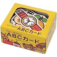应大家的ABC卡