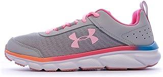 Under Armour 安德玛 Grade School Assert 8 男女通用 儿童跑鞋