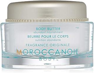Moroccanoil 玫瑰润肤霜