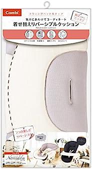 康贝 替换式可拆洗护垫 [対象] 0ヶ月 ~ セサミグレー(GL)