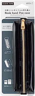 Designphil Midori 书带 笔袋 B6~A5用 透明黑 41470006