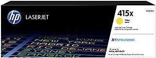 HP 惠普 415X (W2032X) 原装碳粉(适用于惠普 LaserJet Pro M454, M479)黄色