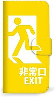Mitas LG Q Stylus LM-Q710XM 手机壳 手账型 紧急出口 EXIT 出口 黄色 (430)SC-0211-YE/LM-Q710XM