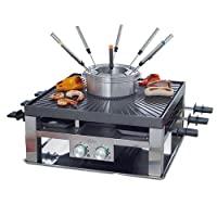 Solis 奶酪板燒,桌面燒烤,肉類火鍋,8人,不銹鋼,組合烤架,3合1,類型796