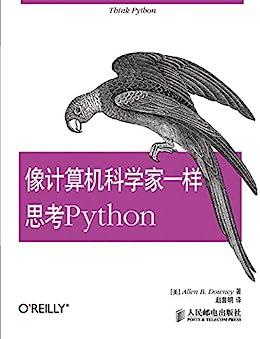 """""""像计算机科学家一样思考Python(异步图书)"""",作者:[Allen B. Downey, 赵普明]"""