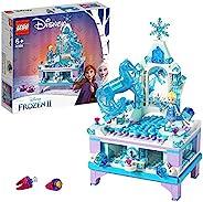 LEGO 乐高 迪士尼公主系列 冰雪奇缘2 艾莎的创意珠宝盒 41168