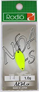 Rodiocraft) NOA-S 1.0g #14 荧光黄
