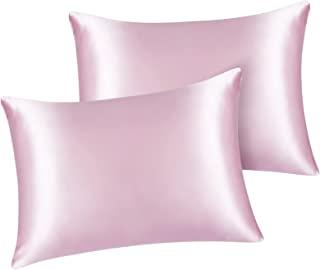 YANIBEST 缎面幼儿枕套,2 件装拉链柔软天然儿童旅行枕套,33 x 45 cm,粉色