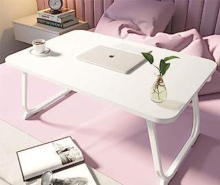 笔记本电脑床托盘桌便携式笔记本电脑桌笔记本支架阅读支架可折叠腿。膝上桌可折叠早餐。适用于床/沙发/沙发/沙发/地板。多色(白色)