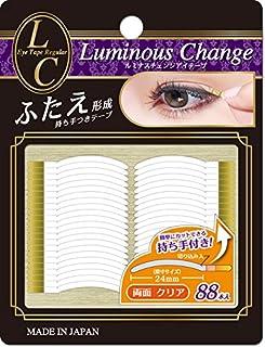 鲁米纳斯帖 双面 常规尺寸 透明色 88根