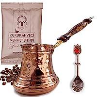独特双底手工铜土耳其咖啡壶 - 带刺绣手柄 - Kurukahveci Mehmet Efendi 土耳其咖啡和复古外观勺 - 希腊亚美尼亚阿拉伯咖啡奥斯曼锅