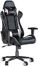 游戏椅办公椅高背电脑椅书桌椅,办公椅 PC 游戏椅人体工程学游戏椅办公室,旋转游戏椅(白色)