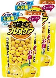 【量販裝】日本小林制藥 清新口氣 咀嚼丸 口香糖 檸檬薄荷味 實惠大容量 100?!?個(200粒)
