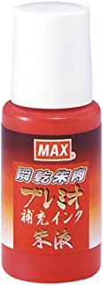 MAX 墨水 补充装墨水 瞬间干燥 红印泥 PLAYO 共通 SA-18全景 parent カミバコ入り