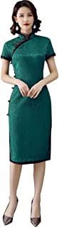 EXPOING 中国礼服 Qipao 婚礼旗袍 适合女士及膝蕾丝