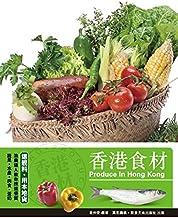 香港食材 (Traditional Chinese Edition)