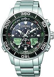 Citizen 西铁城 男士 指针 – 数字石英手表 不锈钢表带 JR4060-88E