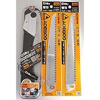 Silky Gomboy (121-24) 9.5 英寸 / 240 毫米 10 齒 / 30 毫米 (8.5 tpi) 新款折疊手鋸適用于中等牙齒直刀片和替換刀片 (122-24) 2 件套