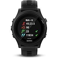 Garmin 佳明 Forerunner935 中文版灰色 GPS光学心率腕表跑步游泳铁三运动手表(1.2英寸 47mm…