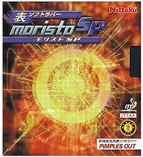 ニッタク モリスト SP (moristo) nr8670