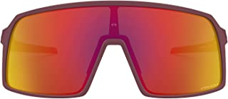 Oakley Sutro Prizm 太阳镜