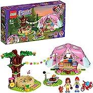 LEGO 乐高 好朋友系列 Friends Friends Friends系列 玩具 41392