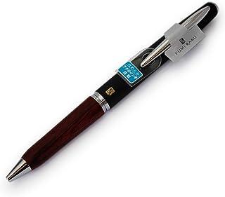 0.7毫米圆珠笔 Fukumi乐 【南部铁】 BFU7SRNA