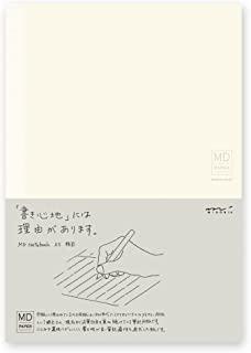 MIDORI MD 横间笔记本 (A5型)