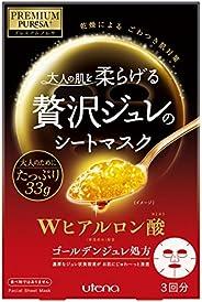 PREMIUM PUReSA佑天蘭黃金果凍透明質酸面膜 33g×3片