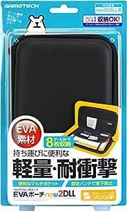 "new2DSLL 用半硬袋""EVA小袋new2DLL"" -NEW 2DSLL- 黑色"