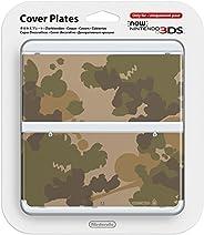 Nintendo 任天堂 New 3DS 游戏机保护壳,017 camouflage