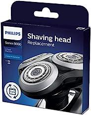 Philips 飞利浦 男士剃须刀 9000系列 替换刀片 黑色 SH90/81