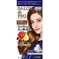 SALON de PRO 染色膏(白發用)50+50克
