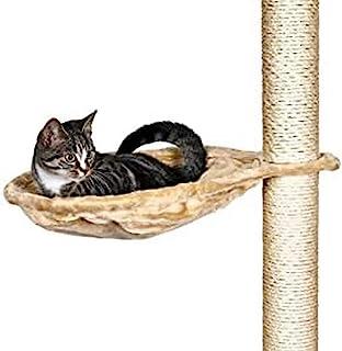Trixie 猫树(猫爬架)金属框架 吊床风格坐椅